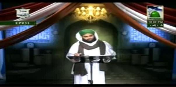 Faizan-E-Durood-O-Salam(Ep:31) - Rizq Main Tangi Kay Asbab