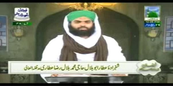 Faizan-E-Durood-O-Salam(Ep:48) - Na Mukammal Durood Na Bhejo