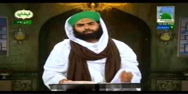 Faizan-E-Durood-O-Salam(Ep:49) - Gunah Muaf Ho Jain Gay