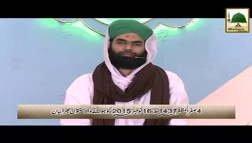 Raah-e-Najaat(Ep:30) - Maut