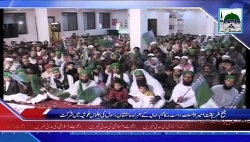 Martaba-e-Shahadat Kis Kay Liye?