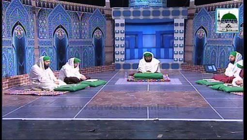 Blessing Of Ghous-E-Azam(Ep:04) - Ghaus-e-Pak Ki Karamat