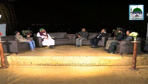 Face To Face - 11Vi Shareef Special Part 01