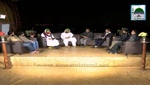 Face To Face - 11Vi Shareef Special Part 02