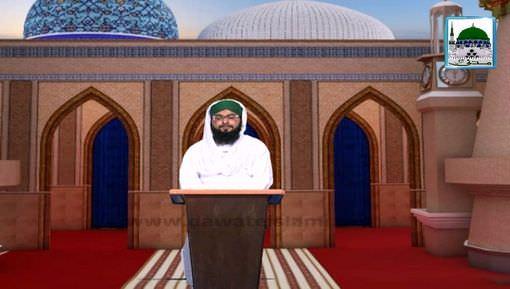 Seerat-e-Ghous-e-Azam(Ep:06) - Ghaus-e-Azam Ki Wiladat