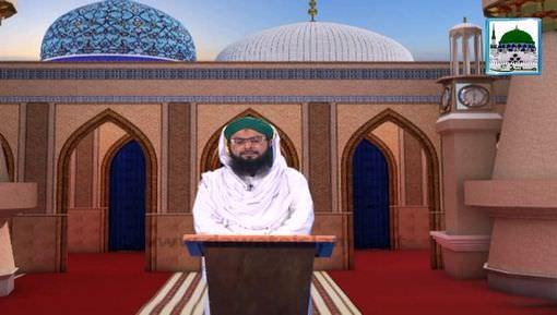 Seerat-e-Ghous-e-Azam(Ep:07) - Ghaus-e-Azam Ka Taqwa Aur Parhaiz Gari
