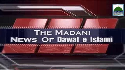 Madani News English - 18 jan - 09 Rabi ul Aakhir