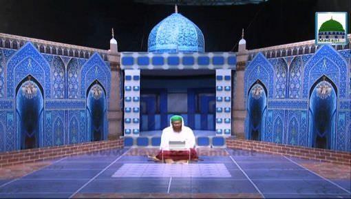 Irshad-e-Ghaus-e-Azam - Khauf-e-Khuda
