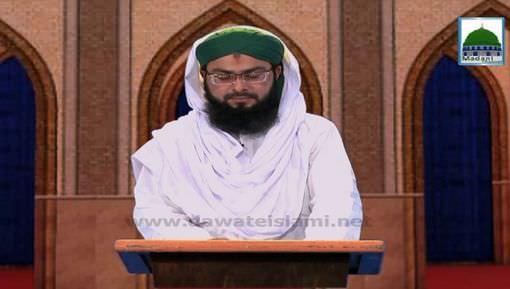Seerat-e-Ghous-e-Azam(Ep:08) - Ghaus-e-Azam Kay Jisam Mubarak Ki Khusosiyat
