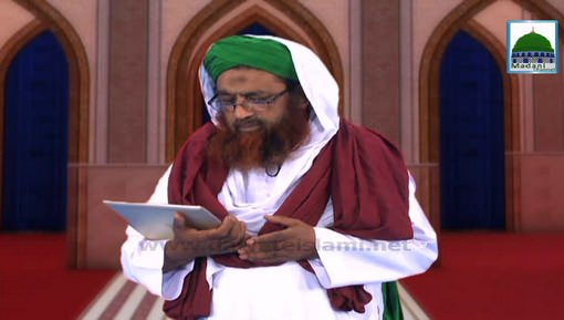 Madani Pearls Of Ghaus-e-Azam