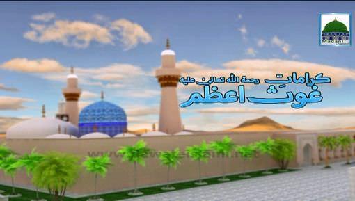 Karamaat-e-Ghous-e-Azam