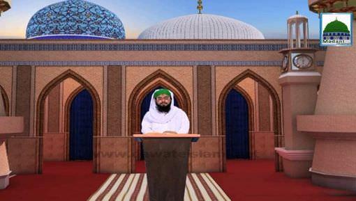Seerat-E-Ghous-E-Azam(Ep:10) - Ghaus-E-Azam Ka Shariat Par Amal
