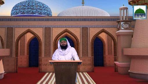 Seerat-E-Ghous-E-Azam(Ep:11) - Ghaus-E-Azam Ka Wisal Mubarak