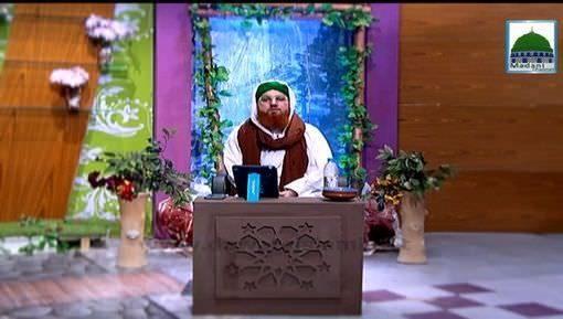 Wah Kya Baat Hai Ghous-e-Azam Ki