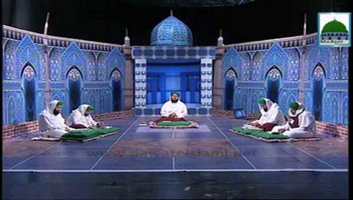 Blessing Of Ghous-E-Azam(Ep:07) - Auliya-e-Kiram Ki Ghous-e-Pak رضی اللہ تعالٰی عنہ Say Aqeedat