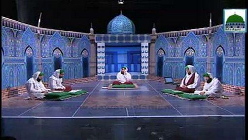 Blessing Of Ghous-E-Azam(Ep:08) - Ghous-e-Pak رضی اللہ تعالٰی عنہ Kay Mashaikh