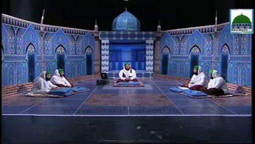 Blessing Of Ghous-E-Azam(Ep:09) - Ghous-e-Aazam رضی اللہ تعالٰی عنہ Aur Qaum-e-Jinnat