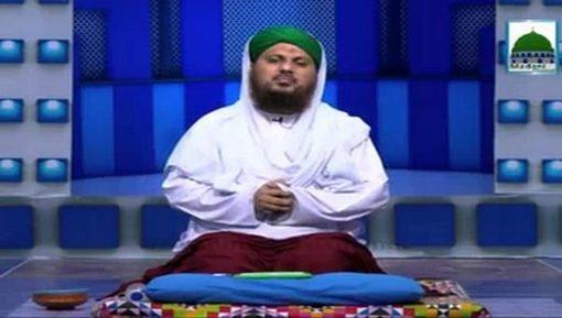 Blessing Of Ghous-E-Azam(Ep:10) - Ghous-e-Pak رضی اللہ تعالٰی عنہ Ka Tazkira