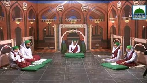 Madani Munnon Kay Madani Phool(Ep:28) - Auliya-e-Kiram رحمہم اللہ السلام