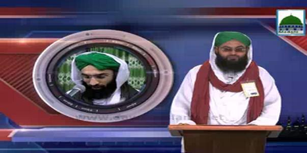 Madani Khabrain Urdu - 21 Jan - 10 Rabi ul Aakhir
