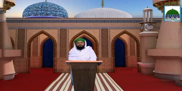 Seerat-E-Ghous-E-Azam(Ep:12) - Ghous-e-Azam رضی اللہ تعالٰی عنہ Ki Tarbiyat-e-Aulad