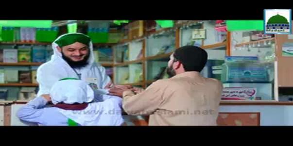 Madani Khaka - 11vi Shareef Say Mutaliq Kitabain