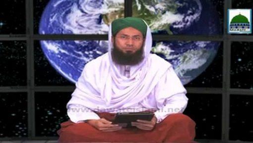 Tareekh-E-Islam(Ep:24) - Seerat-e-Ummaha-tul-Momineen رضی اللہ عنہن