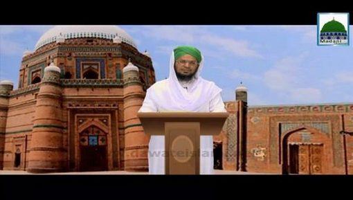 Arz-E-Muqaddasa(Ep:26) - Seerat-e-Hazrat Bah-ud-Deen Zakria Multani رحمۃ اللہ علیہ