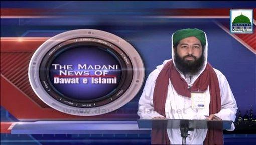 Madani Khabrain Urdu - 22 Jan - 11 Rabi ul Aakhir