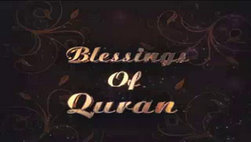 Blessings Of Quran(Ep:22) - Interpretation Of Verse Number 47 Sora-E-Albaqra