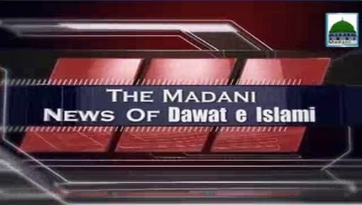 Madani News English - 24 jan - 13 Rabi ul Aakhir