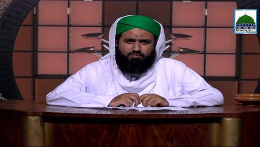 Faizan E Islam(Ep:48) -Wilayat-o-Karamat