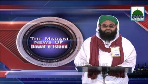 Madani Khabrain Urdu - 26 Jan - 15 Rabi ul Aakhir