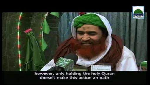 Qasam Kay Mukhtalif Andaaz