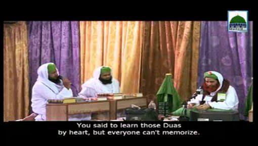 Doran-e-Tawaf Duain Aur Quran Parhna