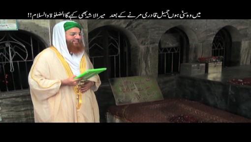 Main Wo Sunni Hon Jameel e Qadri Marnay Kay Bad