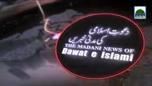 Madani Khabrain Urdu - 27 Jan - 16 Rabi ul Aakhir