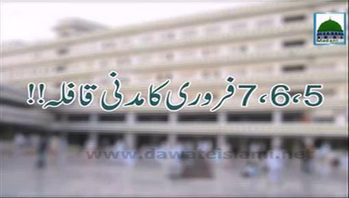 05 06 07 February Ka Madani Qafila