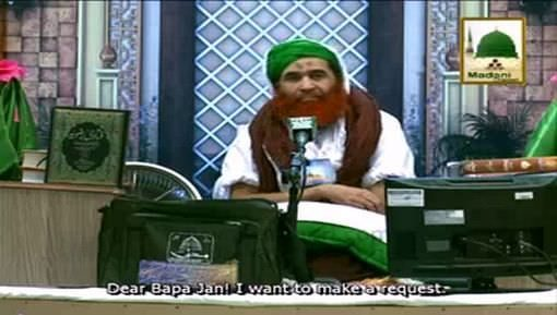 Qalb Kaisay Jari Ho