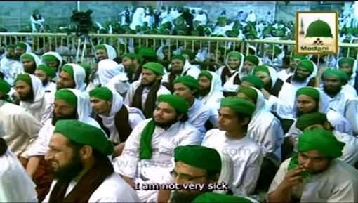 Bimari Main Bhi Madani Kaam
