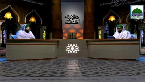 Dar-Ul-Ifta Ahlesunnat(Ep:555) - Razaat Kay Masail