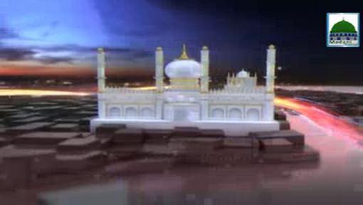 Madani News English - 27 jan - 16 Rabi ul Aakhir