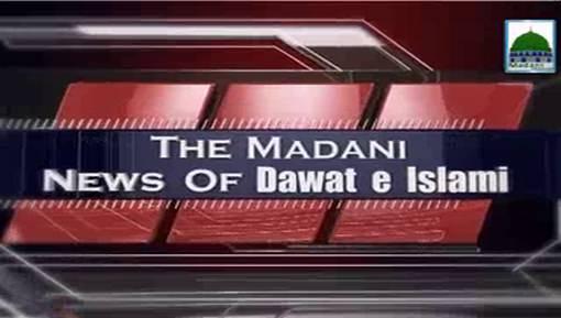 Madani News English - 28 jan - 17 Rabi ul Aakhir