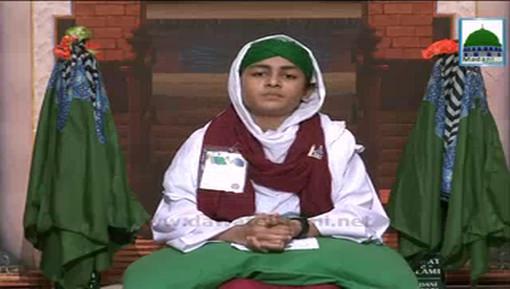 Madani Munnon Kay Madani Phool(Ep:29) - Naam Rakhnay Kay Ahkam