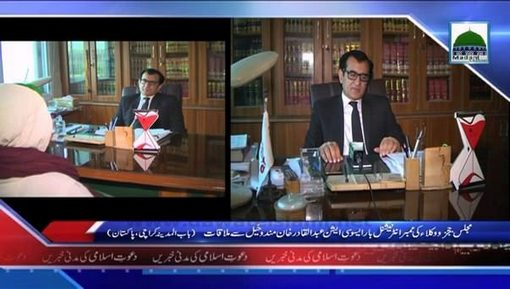 News Clip-29 Jan - Majlis-E-Wukala-O-Judges Ki 2 Roza Tarbiyati Ijtima Ki Dawat