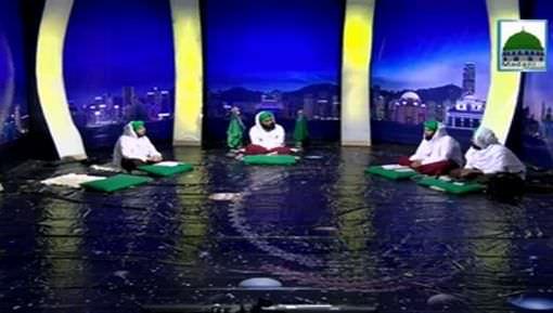 Aalam Tera Parwana(Ep:58) - Abu Ubaidah Bin Jarrah Aur Saad Bin Abi Waqas رضی اللہ عنہم
