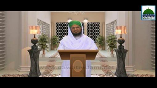 Arz-E-Muqaddasa(Ep:25) - Tazkira-E-Sadr-Ul-Afazil Sayyed Muhammad Naeemuddin Murad Abadi رحمۃ اللہ علیہ