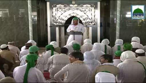 Iman Ki Shakhain Ep 212 - Shan e RisAalat ﷺ