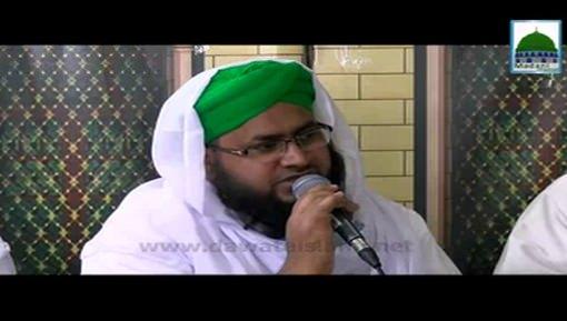 Kia Naam Bhi Bhari Hota Hai?