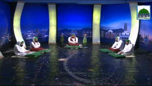 Madani Mukalima(Ep:247) - Hamara Parosi (Part 01)